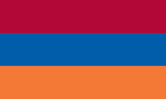 3'x5' Armenia Nylon Flag